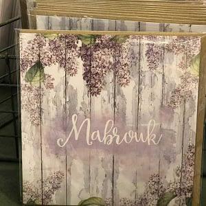 Mabrouk Lilac