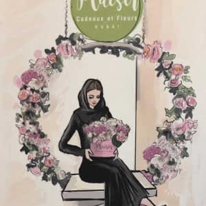 Swing Greeting card | Plaisir Cadeaux et Fleurs