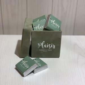 Square Olive Patchi Box