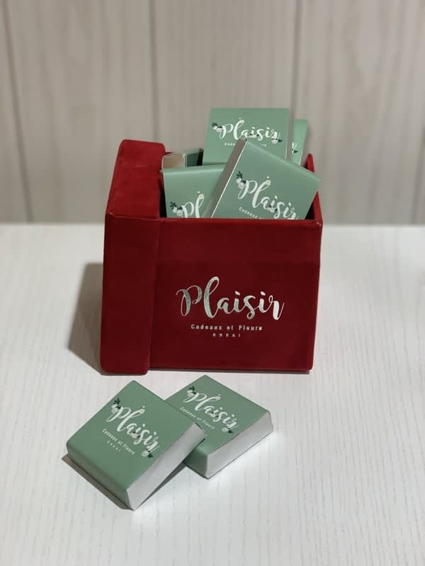 Square Red Patchi Box