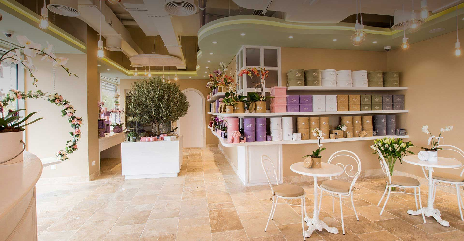Flower Shop | Plaisir Cadeaux et Fleurs