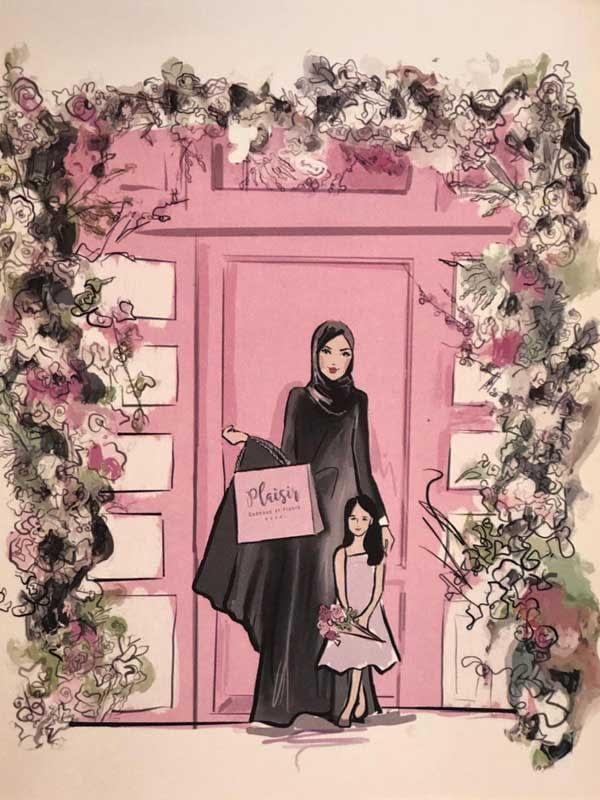 Blank – Pink Door