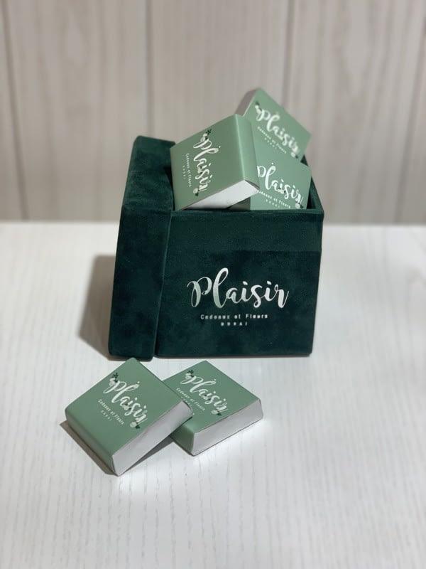 Square Dark Green Patchi Box