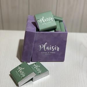 Square Lilac Patchi Box